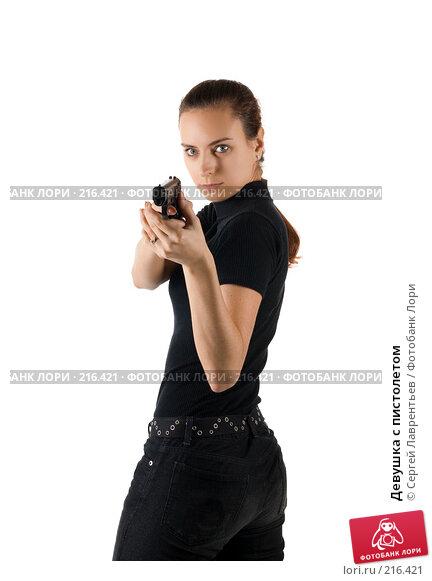 Девушка с пистолетом, фото № 216421, снято 1 марта 2008 г. (c) Сергей Лаврентьев / Фотобанк Лори