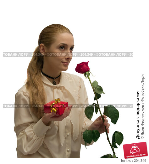 Девушка с подарками, фото № 204349, снято 8 февраля 2008 г. (c) Яков Филимонов / Фотобанк Лори