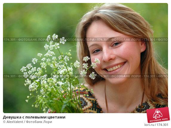 Купить «Девушка с полевыми цветами», фото № 174301, снято 7 мая 2007 г. (c) AlexValent / Фотобанк Лори