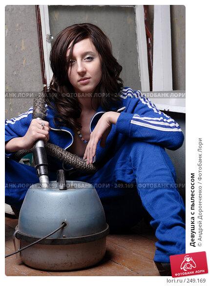 Девушка с пылесосом, фото № 249169, снято 27 января 2007 г. (c) Андрей Доронченко / Фотобанк Лори