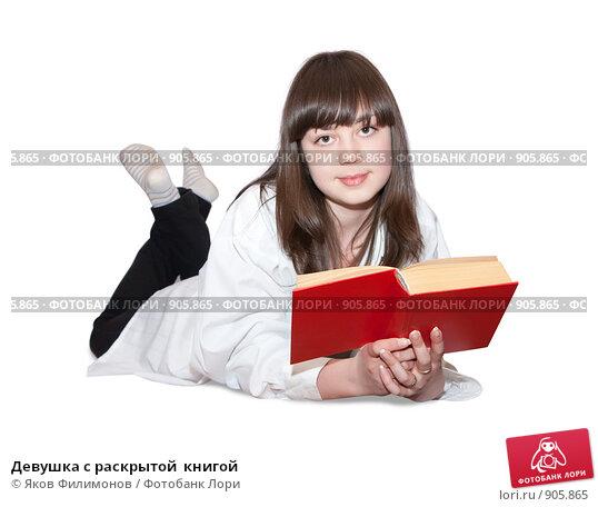 devushki-raskrivayutsya
