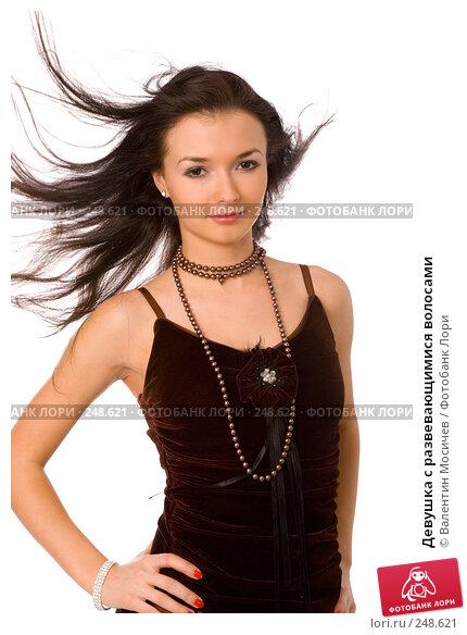 Девушка с развевающимися волосами, фото № 248621, снято 22 марта 2008 г. (c) Валентин Мосичев / Фотобанк Лори