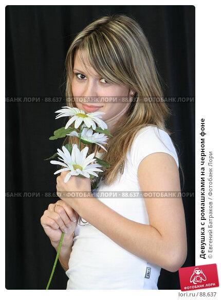 Девушка с ромашками на черном фоне, фото № 88637, снято 16 сентября 2007 г. (c) Евгений Батраков / Фотобанк Лори