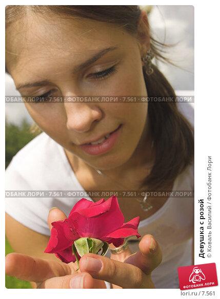 Девушка с розой, фото № 7561, снято 24 марта 2017 г. (c) Коваль Василий / Фотобанк Лори