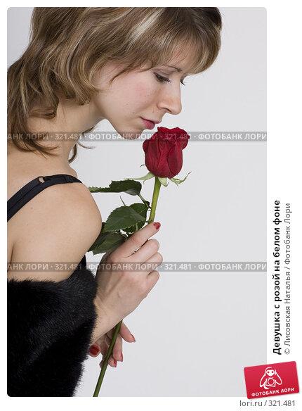 Девушка с розой на белом фоне, фото № 321481, снято 10 ноября 2007 г. (c) Лисовская Наталья / Фотобанк Лори