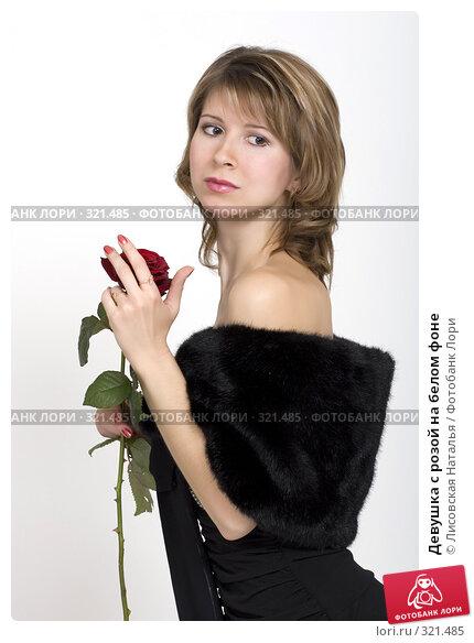 Девушка с розой на белом фоне, фото № 321485, снято 10 ноября 2007 г. (c) Лисовская Наталья / Фотобанк Лори