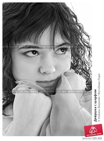 Девушка с шарфом, фото № 225365, снято 27 февраля 2008 г. (c) Коваль Василий / Фотобанк Лори