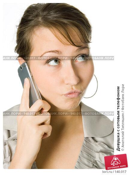 Девушка с сотовым телефоном, фото № 140017, снято 11 октября 2007 г. (c) Анатолий Типляшин / Фотобанк Лори