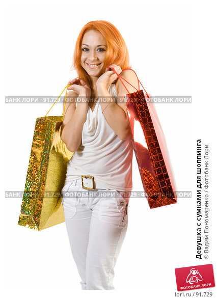 Девушка с сумками для шоппинга, фото № 91729, снято 8 сентября 2007 г. (c) Вадим Пономаренко / Фотобанк Лори