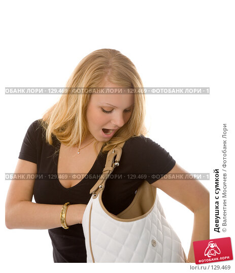 Девушка с сумкой, фото № 129469, снято 19 мая 2007 г. (c) Валентин Мосичев / Фотобанк Лори