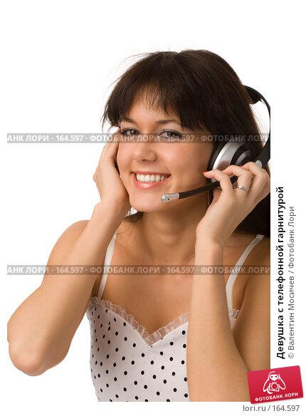 Девушка с телефонной гарнитурой, фото № 164597, снято 22 декабря 2007 г. (c) Валентин Мосичев / Фотобанк Лори