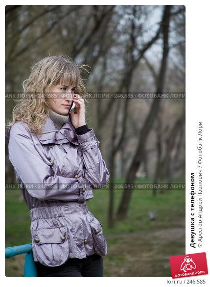 Девушка с телефоном, фото № 246585, снято 30 марта 2008 г. (c) Арестов Андрей Павлович / Фотобанк Лори