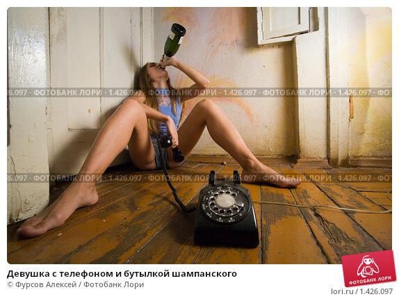 Девушка с бутылкой видео фото 692-481