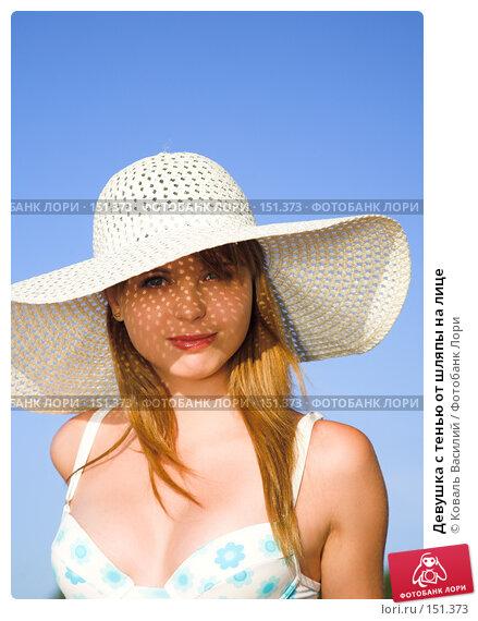 Девушка с тенью от шляпы на лице, фото № 151373, снято 8 августа 2007 г. (c) Коваль Василий / Фотобанк Лори
