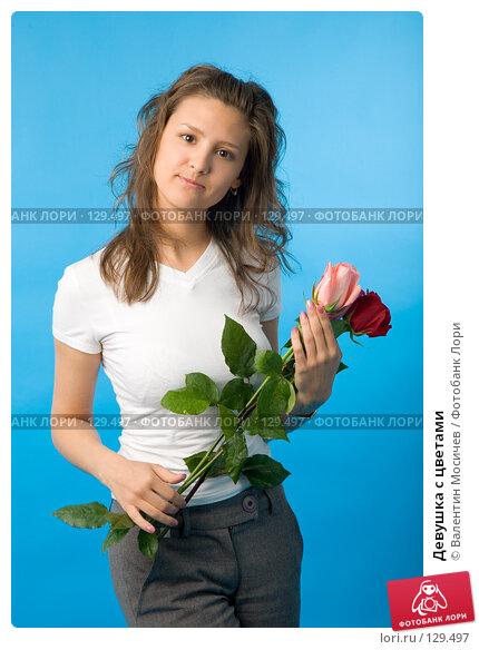 Девушка с цветами, фото № 129497, снято 26 мая 2007 г. (c) Валентин Мосичев / Фотобанк Лори