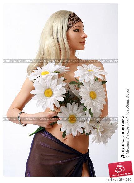 Купить «Девушка с цветами», фото № 254789, снято 8 апреля 2008 г. (c) Михаил Мандрыгин / Фотобанк Лори