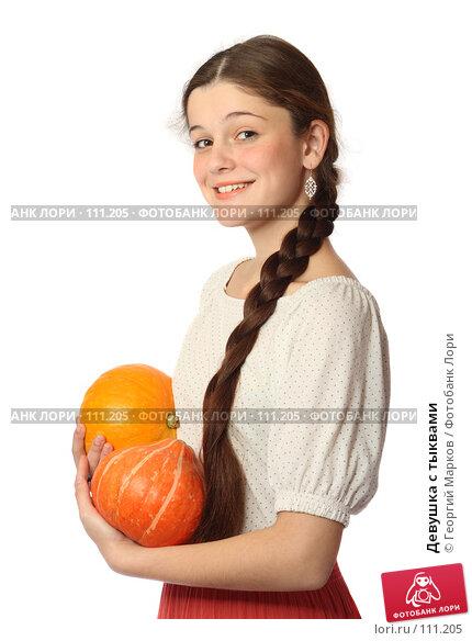 Купить «Девушка с тыквами», фото № 111205, снято 14 октября 2007 г. (c) Георгий Марков / Фотобанк Лори