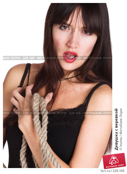 Девушка с веревкой, фото № 229165, снято 25 октября 2007 г. (c) hunta / Фотобанк Лори