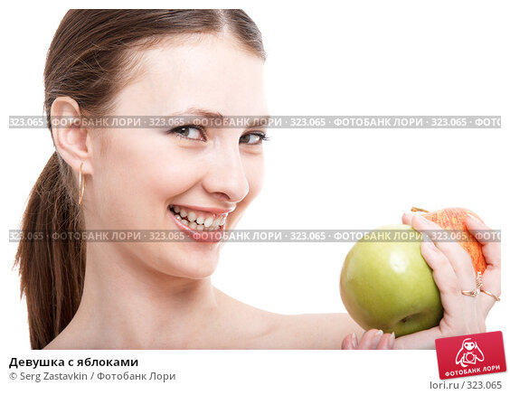 Девушка с яблоками, фото № 323065, снято 9 мая 2008 г. (c) Serg Zastavkin / Фотобанк Лори