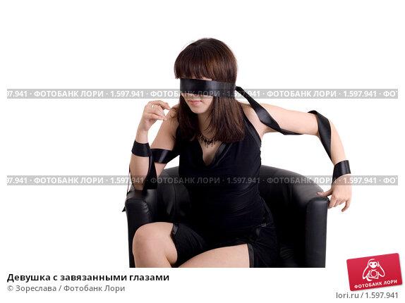 онлайн фотографии связанных девушек.