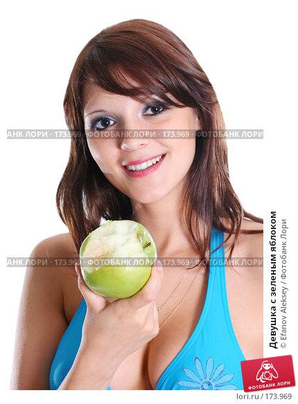 Девушка с зеленым яблоком, фото № 173969, снято 11 июля 2007 г. (c) Efanov Aleksey / Фотобанк Лори