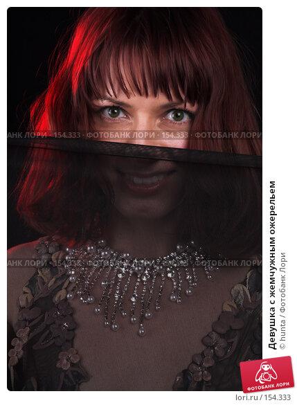Девушка с жемчужным ожерельем, фото № 154333, снято 12 августа 2007 г. (c) hunta / Фотобанк Лори