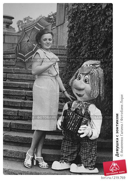 Девушка с зонтиком, фото № 219769, снято 10 марта 2008 г. (c) Кочеткова Галина / Фотобанк Лори
