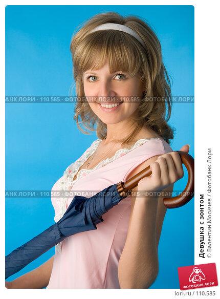 Девушка с зонтом, фото № 110585, снято 26 мая 2007 г. (c) Валентин Мосичев / Фотобанк Лори