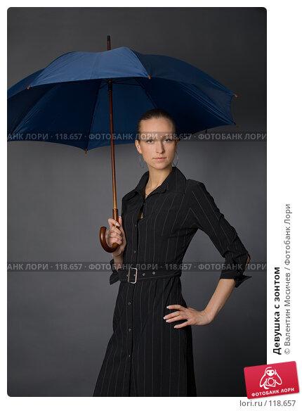 Девушка с зонтом, фото № 118657, снято 1 апреля 2007 г. (c) Валентин Мосичев / Фотобанк Лори