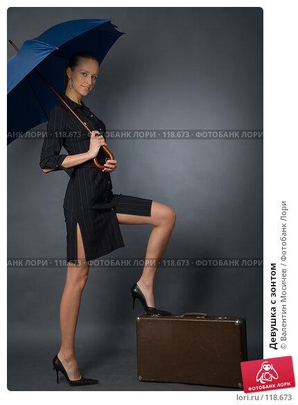 Купить «Девушка с зонтом», фото № 118673, снято 1 апреля 2007 г. (c) Валентин Мосичев / Фотобанк Лори