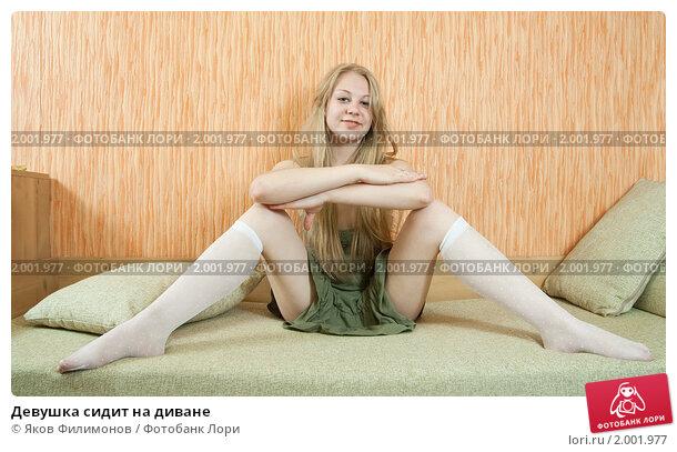 фото девушки сидят на диване