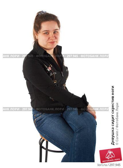 Девушка сидит скрестив ноги, фото № 297945, снято 9 марта 2008 г. (c) Corwin / Фотобанк Лори