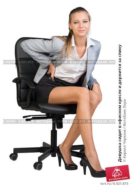 Девушка на офисном кресле фото 280-287