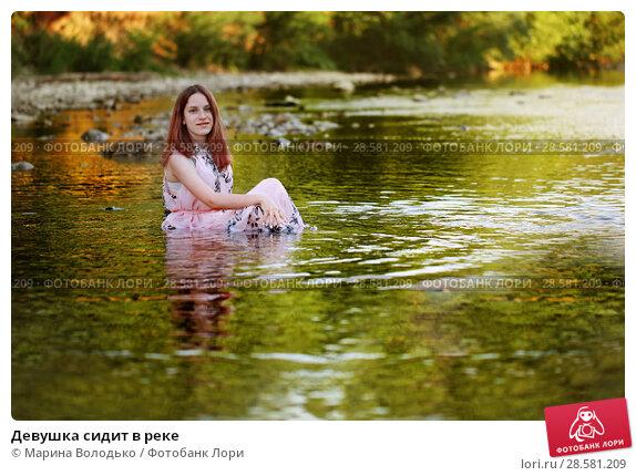 Купить «Девушка сидит в реке», фото № 28581209, снято 9 июня 2018 г. (c) Марина Володько / Фотобанк Лори