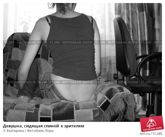 Купить «Девушка, сидящая спиной  к зрителям», фото № 11285, снято 10 марта 2006 г. (c) Екатерина / Фотобанк Лори