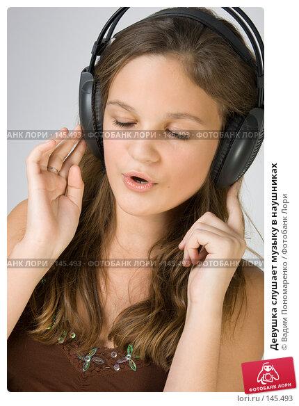 Девушка слушает музыку в наушниках, фото № 145493, снято 5 ноября 2007 г. (c) Вадим Пономаренко / Фотобанк Лори
