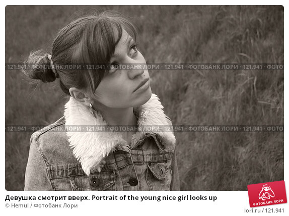 Девушка смотрит вверх. Portrait of the young nice girl looks up, фото № 121941, снято 8 июня 2007 г. (c) Hemul / Фотобанк Лори