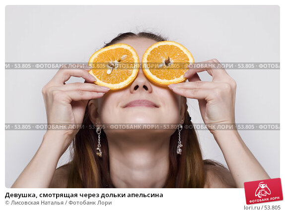 Девушка, смотрящая через дольки апельсина, фото № 53805, снято 19 июня 2007 г. (c) Лисовская Наталья / Фотобанк Лори