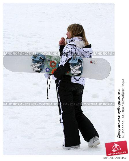 Девушка-сноубордистка, фото № 201457, снято 2 февраля 2008 г. (c) Павлова Татьяна / Фотобанк Лори