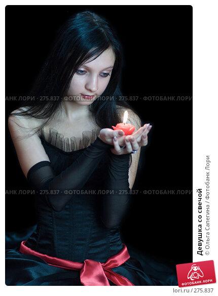 Девушка со свечой, фото № 275837, снято 10 декабря 2007 г. (c) Ольга Сапегина / Фотобанк Лори