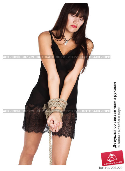 Девушка со связанными руками, фото № 207229, снято 25 октября 2007 г. (c) hunta / Фотобанк Лори
