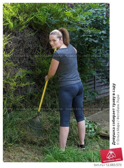 узбекское фото девушка убирает в саду пока никого нет