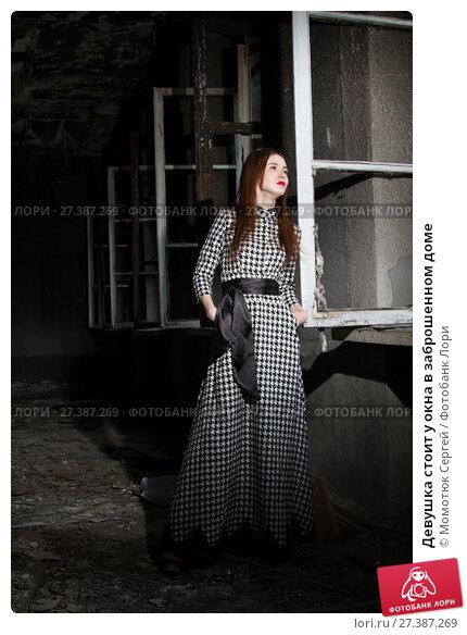 Купить «Девушка стоит у окна в заброшенном доме», фото № 27387269, снято 16 июня 2017 г. (c) Момотюк Сергей / Фотобанк Лори