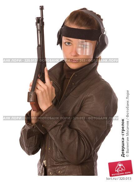 Девушка- стрелок, фото № 320013, снято 24 мая 2008 г. (c) Валентин Мосичев / Фотобанк Лори