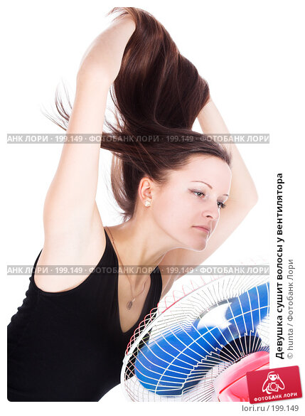 Девушка сушит волосы у вентилятора, фото № 199149, снято 4 ноября 2007 г. (c) hunta / Фотобанк Лори