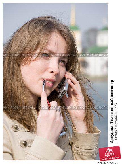 Девушка. Телефонный разговор, фото № 254545, снято 12 апреля 2008 г. (c) urchin / Фотобанк Лори