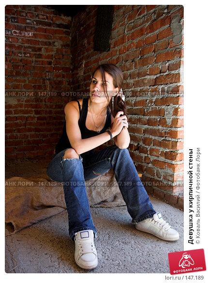 Девушка у кирпичной стены, фото № 147189, снято 25 августа 2007 г. (c) Коваль Василий / Фотобанк Лори