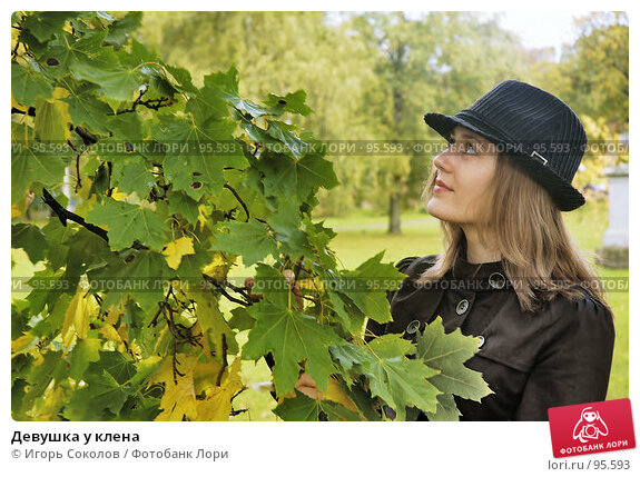 Девушка у клена, фото № 95593, снято 1 мая 2017 г. (c) Игорь Соколов / Фотобанк Лори