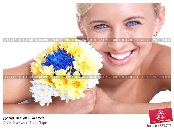 Девушка улыбается, фото № 333717, снято 28 июня 2007 г. (c) Серёга / Фотобанк Лори