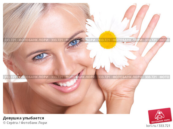 Девушка улыбается, фото № 333721, снято 28 июня 2007 г. (c) Серёга / Фотобанк Лори
